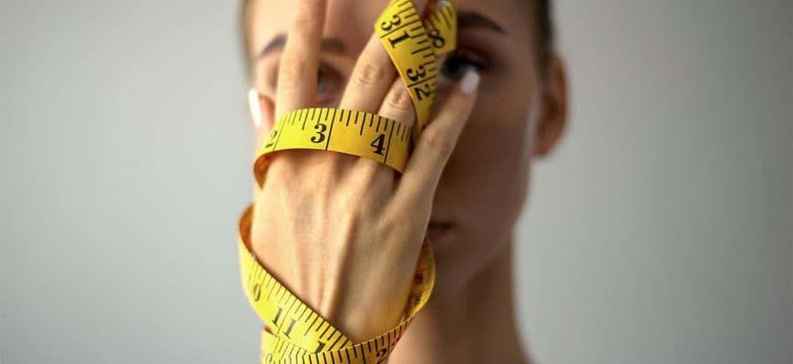 Что такое нервная анорексия: Симптомы и способы помощи