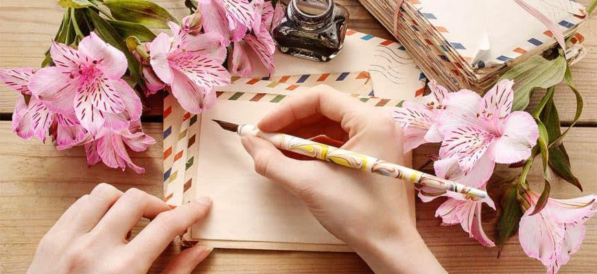 Письма самому себе: что это и зачем их писать